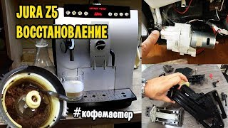 Ремонт кофемашины Jura z5 купленной на Ebay (Часть 2)