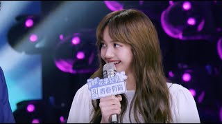 YouthWithYou 青春有你2 Clip: LISA's Chinese pronunciation is SO lovely!  LISA说中文超萌!| iQIYI