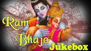 Diwali Songs - Ram Bhajo - Payoji Maine Ram Ratan Dhan Payo