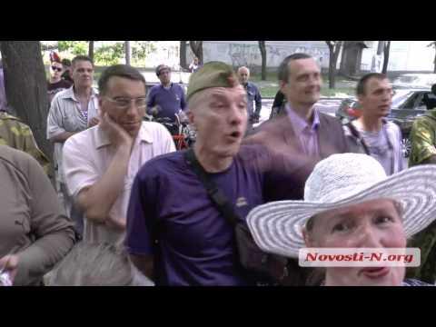 Видео 'Новости-N': В Николаеве афганцы пообещали очистить город от фашистов