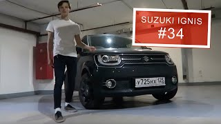 #34 Сузуки Игнис - автомобиль, вобравший в себя все! Обзор