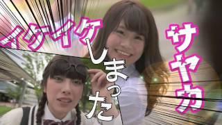 恋するオートロック「第6話 :ライバル出現?!二人の仲は?」 阿久津真央 検索動画 30