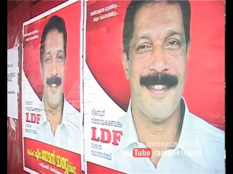 Nilambur Assembly Constituency | Election Express 2 March 2016