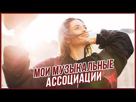 сценарии и музыкальный материал по ПДД