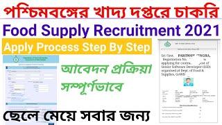 Food Supply Recruitment 2021 Apply Online West Bengal/ Today Job Vecancy