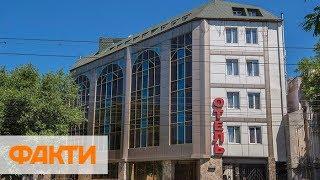 Шансов на спасение мало: Факты ICTV проверили отель Звезда в Одессе
