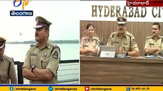 14 Thousand Police and Above 2 Lakhs CCTV  Cams will Use | to Ganesh Immersion | Hyderabad CP