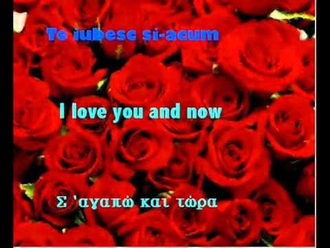 Akcent - buchet de trandafiri (Romanian - English - Greek)