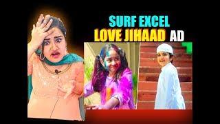Surf Excel LOVE JIHAD Controversial Ad - Surf Excel New Holi Ad Controversy - Surf New Ad - Holi Ad