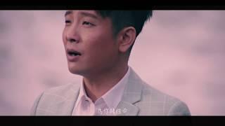 蔡佳麟『望天知影』官方完整版MV