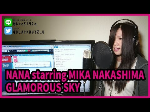 GLAMOROUS SKY / 中島美嘉(NANA Starring MIKA NAKASHIMA)  【cover】