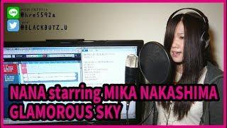 中島美嘉さんの『GLAMOROUS SKY』を歌いました☆ BLACKBUTZというバンド...