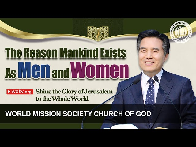 Shine the Glory of Jerusalem to the Whole World | Church of God, Ahnsahnghong, God the Mother