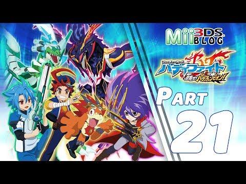 Future Card Buddyfight: Mezase! Buddy Champion! - 21