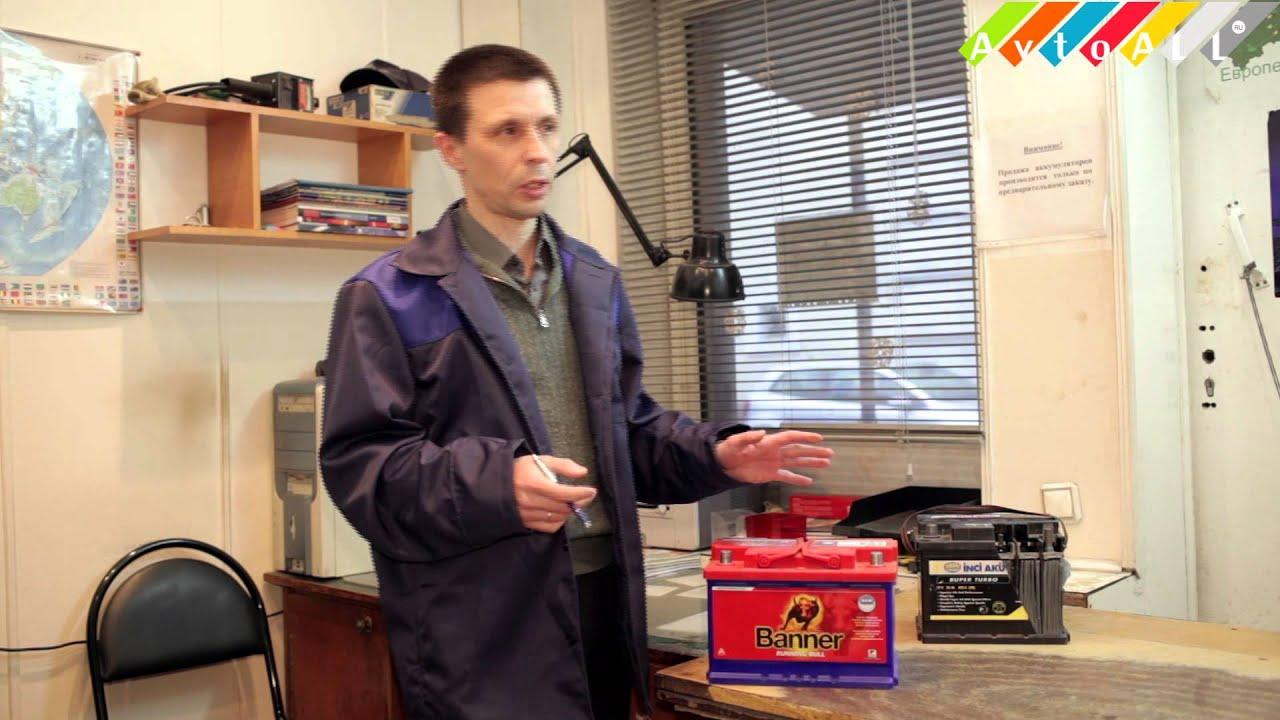 Вы собираетесь купить гелиевый аккумулятор?. Кто-то. В силу дороговизны материалов и методов производства, гелевые аккумуляторы зачастую дороже своих agm-собратьев на 25-35%. Прошел по контактам где купить, выбрал 2-х киевских дилеров, посмотрел цены и немного пришел в тупик.
