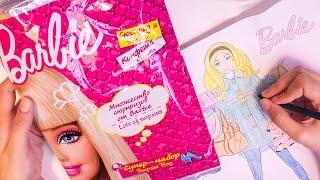 Barbie Surprise Bag Barbie Blind Bags Barbie Doll Toys Барби Muñeca Barbie Mattel Fashion Doll