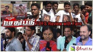 Sethupathi Movie FDFS Review with Public | Vijay Sethupathi, Remya Nambeesan
