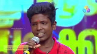 Comedy Utsavam Song │Flowers│Ajith Palakkad│Favorite Song Cuts 003│Kalabhavan Mani Pattu