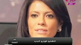 تقرير: معلومات تعرض لأول مرة عن الوزراء الجدد فى حكومة شريف إسماعيل