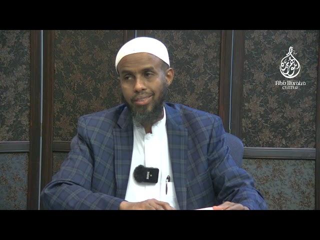 Somali Tafsir Umdat Al Akham   Kitab al Nikah