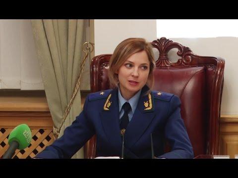 Видео минета прокурора поклонской негру так