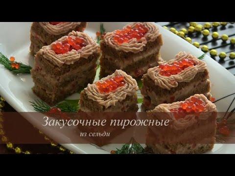пирожные рецепты простые с фото на валентинов день