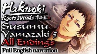 Hakuouki: Kyoto Winds - Susumu Yamazaki Part 5 All Endings (Full En...