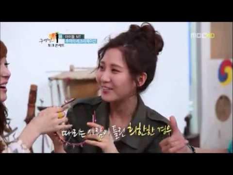 joo byung jin talk show eng sub