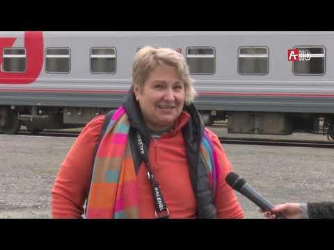 Новое расписание поездов  22 01 20 HD
