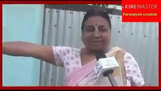Best Comedy video //Top Funny video about Lokshaba vote Bangli woman talking Hindi