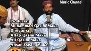 Thendi Tuhenji Na Muhenji Judai - Wazir Ali Shah Sahib