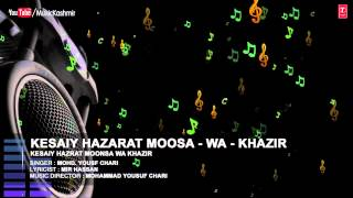 Kesaiy Hazarat Moosa By Mohd Yousuf Chari | Kashmiri Video Song Full (HD)