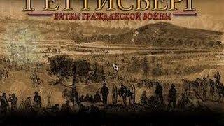 Самые загадочные места Земли. 03_gettysburg