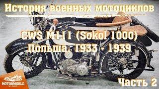 Classic bike review: 1938, CWS M111 (Sokół 1000). Part 2.