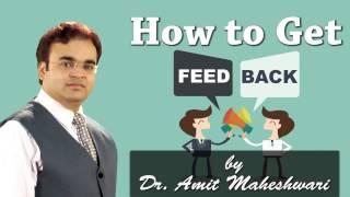 How to Get Customer Feedback | प्रतिक्रिया जाने | By Dr. Amit Maheshwari Mp3