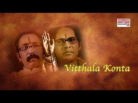 Vitthala Konta Zenda /Zenda Movie/Sagarika Music