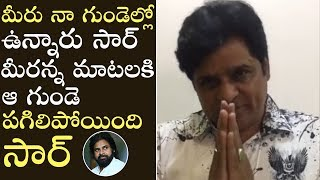 Comedian Ali Gets Very Emotional Over Pawan Kalyan Comments | Manastars