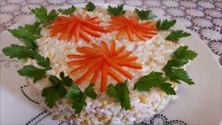 Салат с печенью ТРЕСКИ Рецепт салата ОЧЕНЬ вкусный и быстрый в приготовлении САЛАТ