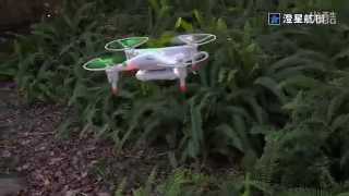 Guangdong Cheerson CX 30W Live Video Recording UFO