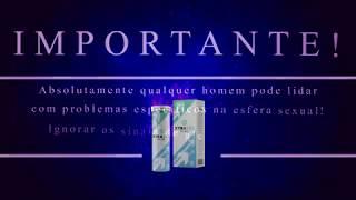 Onde comprar e encomendar um XtraZex? Qual é o preço da XtraZex? | Portugal