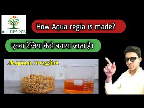 How Aqua Regia Is Made।। एक्वा रेजिया कैसे बनाया जाता है।What Is Aqua Regia।। अम्ल राज क्या है।