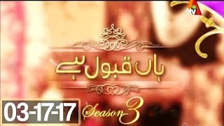 Haan Qabool Hai - 17 March 2017 | ATV - Best Pakistani Dramas