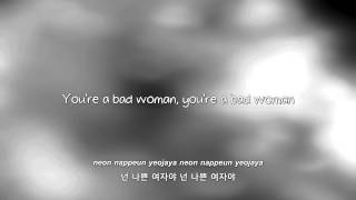 FT Island- 나쁜 여자야 (Bad Woman) lyrics [Eng. | Rom. | Han.]