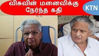 விசுவின் மனைவிக்கு நேர்ந்த கதி | Tamil Cinema News Kollywood Tamil News