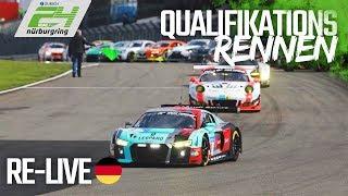 ADAC 24h-Qualifikationsrennen 2018 am Nürburgring in voller Länge 2017 Video