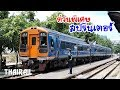 Thai Railway: Special Express Train No.3 from Bang Sue to Phichit Station