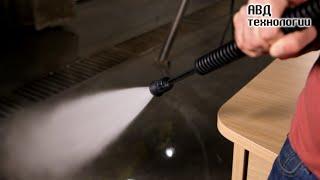 Мийка апарат високого тиску, професійний АВД регулятор тиску, бай пас