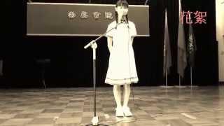 崇真書院一號侯選內閣Best Beginning宣傳片