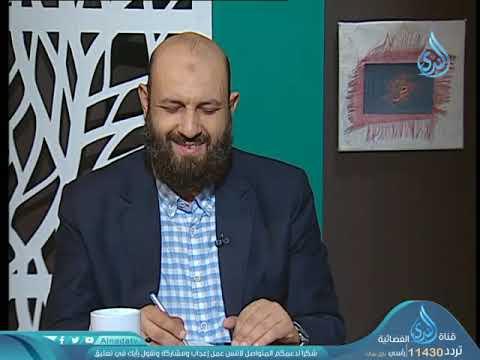 الندى:أهل الذكر 2   الشيخ الدكتور محمد حسن عبد الغفار في ضيافة أحمد نصر  16-10-2018