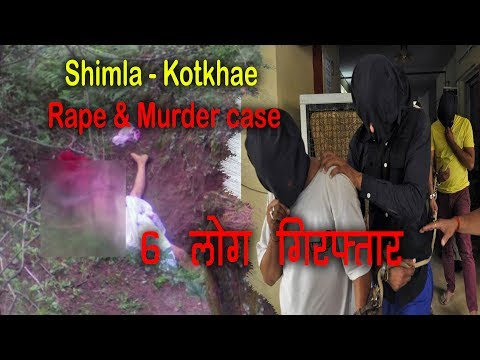 Shimla Kotkhae Rape & Murder case